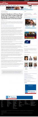 Dmitri Chavkerov  Boston Business Journal  news story on long term trading success