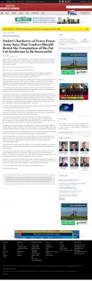 Dmitri Chavkerov  Houston Business Journal  news story on long term trading success