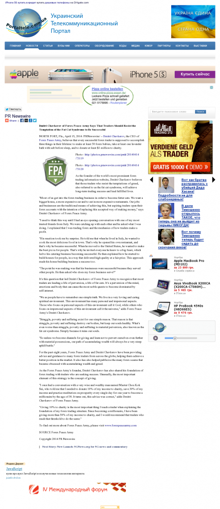 Dmitri Chavkerov Portaltele news story on long term trading success