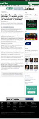 Dmitri Chavkerov  Austin Business Journal  news story on long term trading success