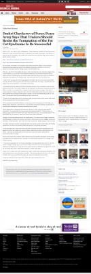 Dmitri Chavkerov  Dallas Business Journal  news story on long term trading success