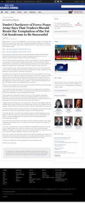 Dmitri Chavkerov  New York Business Journal  news story on long term trading success